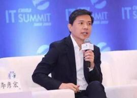 李彦宏超链分析专利《超级文件检索系统和方法》中文翻