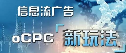 案例|手百oCPC分阶段优化策略,有效降低转化成本