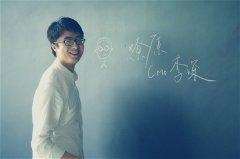 专访「燎原」CMO李琛:通过社交让创业者更加热忱