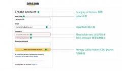 提高表单的填写效率:创建一个用户友好型表单