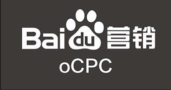 百度信息流广告oCPC应该这么玩KPI涨疯了!